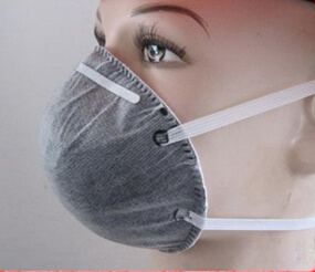 Non-Woven Medical Disposable Mask for Odor Protection with Activated Carbon pictures & photos