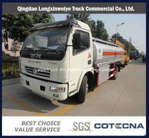 22500L Aluminum Alloy Fuel Tank Truck for Diesel Oil Delivery pictures & photos