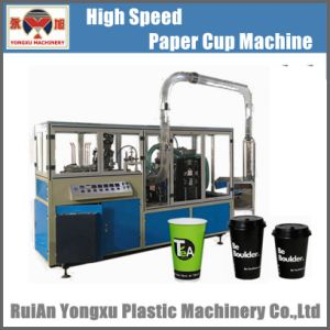 Paper Cup Making Machine, Paper Cup Forming Machine, High Speed Paper Cup Machine, Coffee Cup Making Machine, Paper Cup Machine pictures & photos