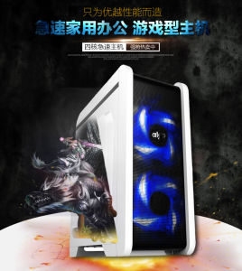 High End Game Quad Core /4G Single Chip Computer Game Console DIY Game Machine Compatible Second I3 I5 pictures & photos