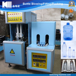 Pet Bottle Complete Blow Molding Production Line pictures & photos