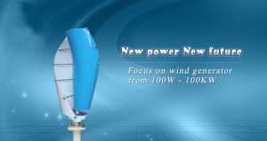Small 400W 12V 24V DC Vertical Wind Turbine Wind Generator pictures & photos
