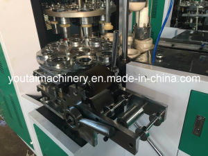 Fully Automatic Oblique Paper Cup Making Machine pictures & photos