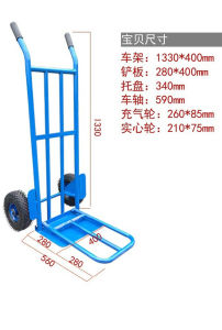 Folding Truck/Foldable Truck/Hand Trolley/Hand Truck/Cart/Heavy Duty Truck/Folding Ht1893 pictures & photos