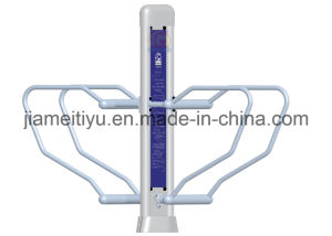 Outdoor Fitness Equipment Zijincheng Series Exercising Bars pictures & photos