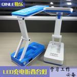 LED Reading Light Table Lamp (QL -8125)