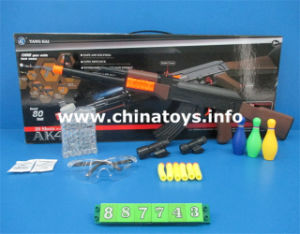 Cheap Plastic Toys Gun with Water Bullet, Soft Bullet (887743) pictures & photos