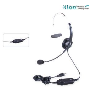 Call Center USB Headset (U60)