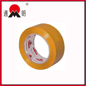 Yellow and Customized Logo Adhesive BOPP Packing Tape pictures & photos