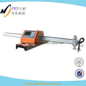 Chinese Supplier Portable Plasma&Nbsp; Cutting System for Carbon Steel pictures & photos