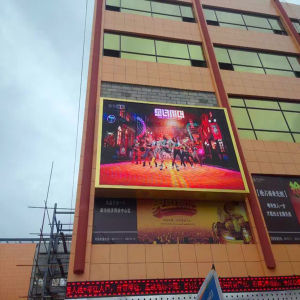 P6 Outdoor Full Color LED Advertising Screen (LED Display Board) pictures & photos