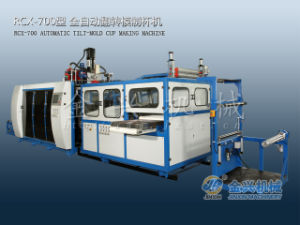 Plastic Cup Thermforming Machine (tilting mould type) pictures & photos