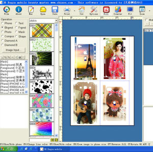 Back to The Fast Design for Sticker Cutting for Any Case pictures & photos