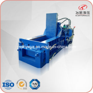 Ydq-100A Baling Machine for Aluminum Scraps with Factory Price pictures & photos