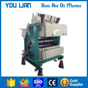 Hot Sell Paddy Seed Rice Mill Processing Machine pictures & photos