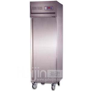 Commercial Refrigeration Equipment--Single Door Kitchen