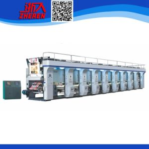 Middle Speed Gravure Machine (TYDN-A)