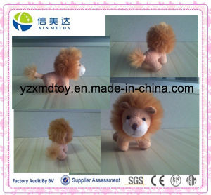 Custom Plush Lion Cute Small Soft Stuffed Toy pictures & photos