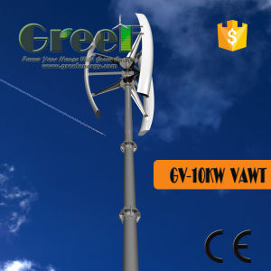 10kw Vertical Wind Turbine Generator with BV pictures & photos