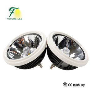 2015 Future Newest AR111 LED Spot Light