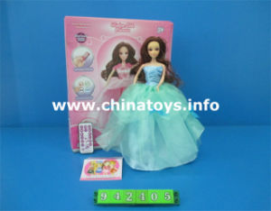 Remote Control Walking Doll Toy with Music/Story/Dance/Record/Touch) (942405) pictures & photos