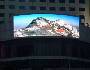 25mm Outdoor LED Curved Screen