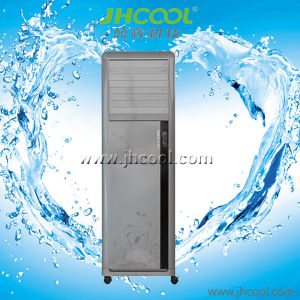 . 75m Room Evaporative Air Cooler (Jh157) pictures & photos