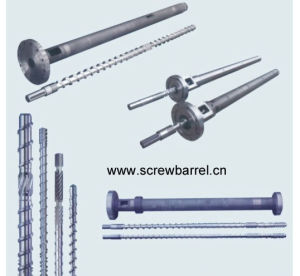 Extrusion Bimetallic Single Screw and Barrel (QY-L027)