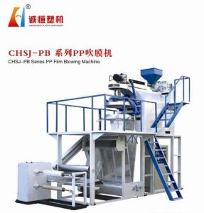 PP Strain Bag Extruder Machine pictures & photos