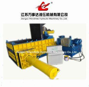 Hydraulic Metal Baler Presses
