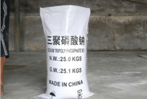 Sodium Tripolyphosphate Food Grade STPP Food Additive pictures & photos