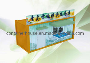 Container Kiosk pictures & photos