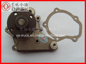 Dfsk (Sokon) Water Pump for K07 K17 465 474 pictures & photos