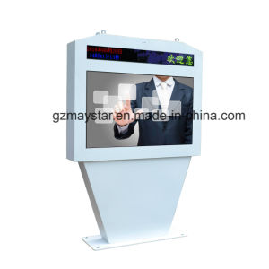 Free Standing 3G WiFi Full HD Outdoor Video Advertising Screen pictures & photos