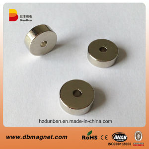 Yxg22 SmCo Ring Magnet with Ni-Cu-Ni Coating pictures & photos