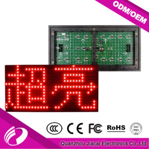 Cheap Price P10 LED Module Red Color LED Display Module pictures & photos