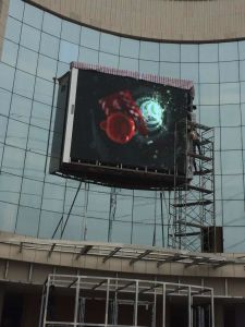 Outdoor P16 LED Display