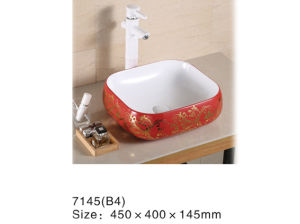 7138 Colors Decal Sanitary Ware, Bathroom Sink, Counter Basin pictures & photos