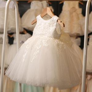 Children Dress Custom Princess Wedding Dress Flower Girl Dress