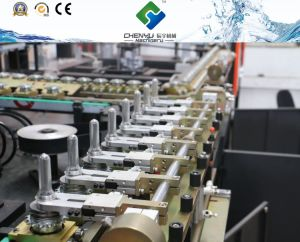 Bottle Product Type and Ce Certification Bottle Making Machine pictures & photos