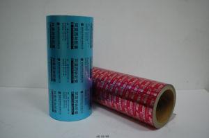 Aluminum Foil pictures & photos