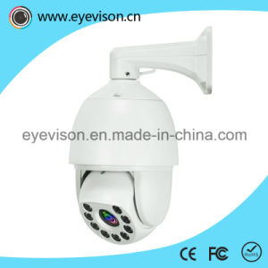 1/3 Inch 1080P 33X Zoom for Ahd IR High Speed Dome Optical Camera pictures & photos