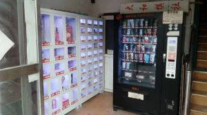 New Design Auto-Locker Vending Machine pictures & photos