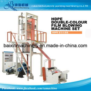Plastic Bag Film Blowing Machine Double Roller pictures & photos