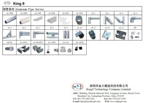 Pipe End Cap for Aluminum Tube pictures & photos