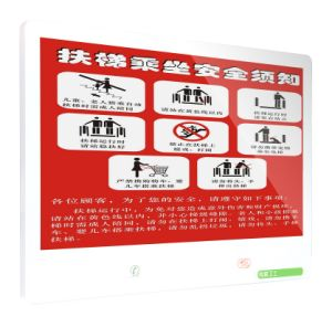 19inch Vehicle Screen-Bus Display-Vehicle Display-Taxi Screen pictures & photos