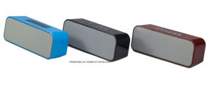 Cheapest Price Sound Box Multifunction Bluetooth Speaker with Lamps pictures & photos