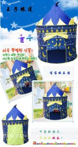 Wholesale Popular Foldable Kids Tent Outdoor Gazebo Camping Tent Princess Castle Tent pictures & photos