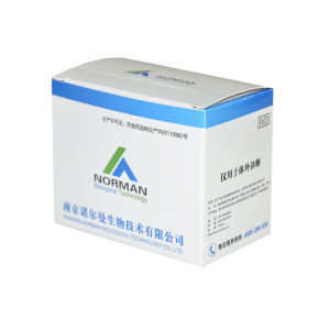 Quantitative in Vitro Diagnostic Rapid Test Kits for Cys-C Poct pictures & photos
