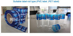 Full Automatic PVC Sleeve Label Making Machine pictures & photos